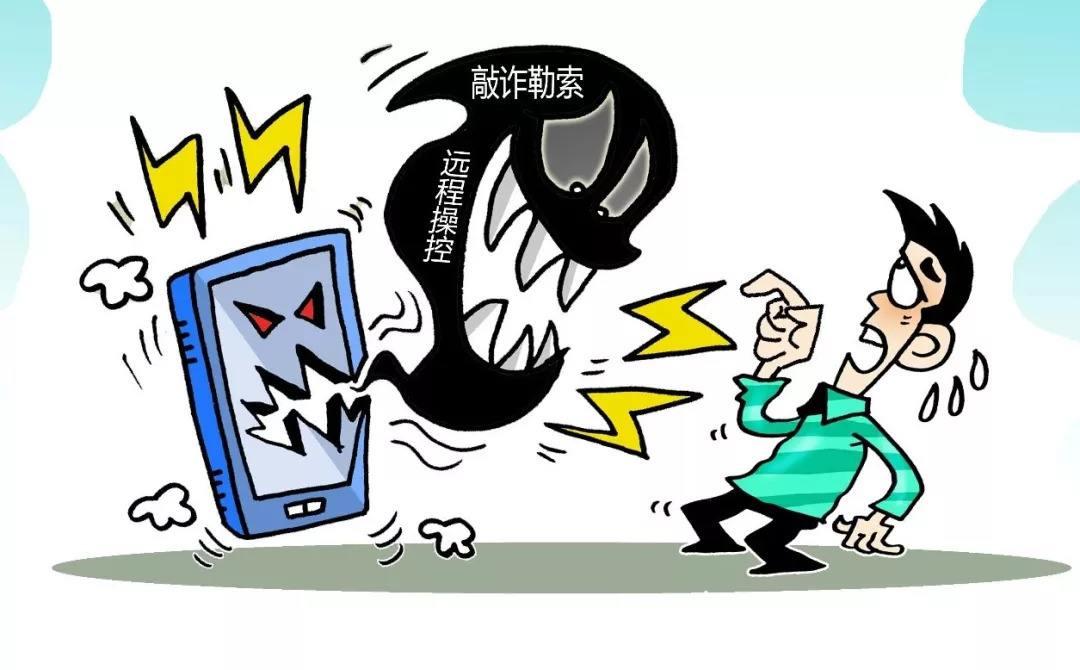 哪里賣舊手機安全?換換回收30秒清除隱私信息