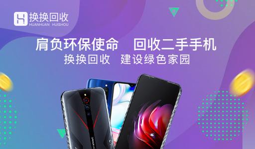 苹果x64g国行二手多少钱(2021回收报价)