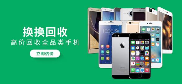 iphonex二手卖多少钱(2021回收报价)