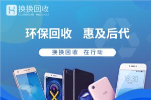 苹果12关闭5g网络方法 iPhone12如何关闭5g网络 「iphone教程」