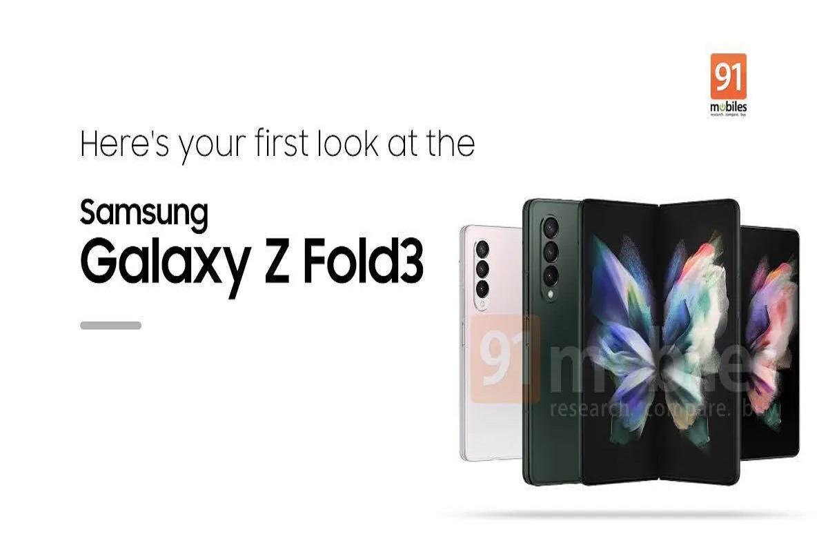 2021下半年全面屏手機相繼登場!中興、小米、榮耀、三星屏下攝像技術已就緒。