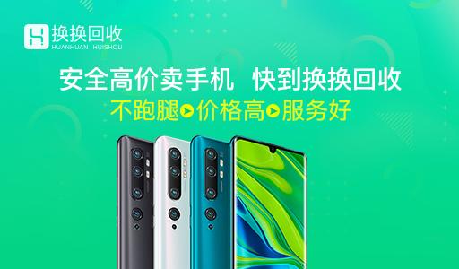iphonex二手手机价格(2021回收报价)