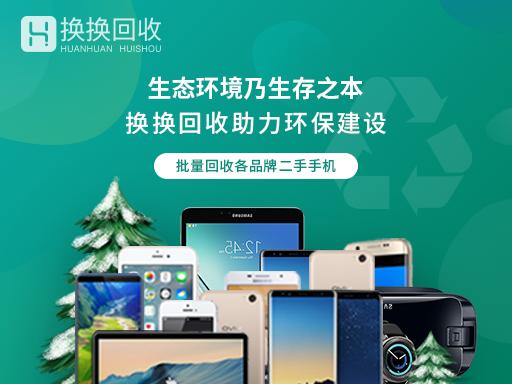 南京华硕飞行堡垒FX50J笔记本回收多少钱(2021回收报价)