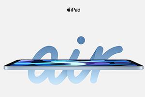 合肥苹果 10.9寸iPad Air 2020 256GB/WLAN版以旧换新估价