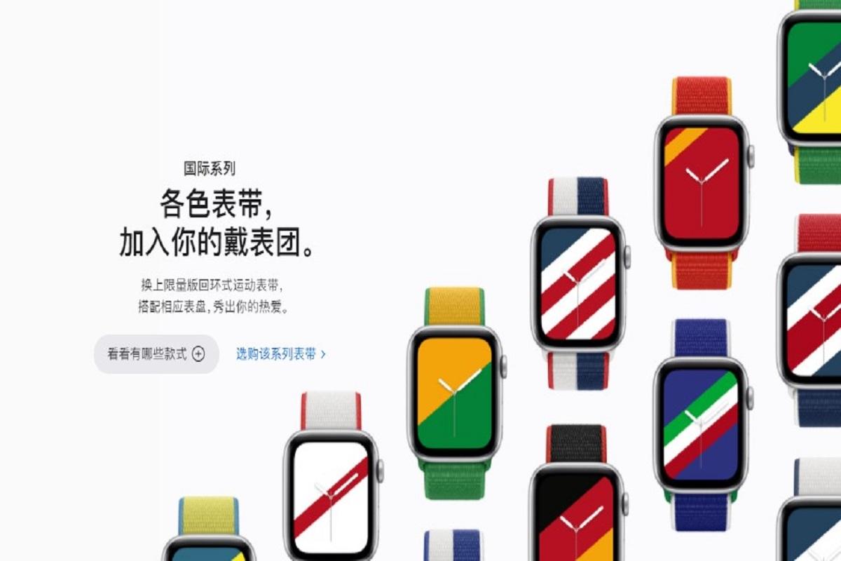 蘋果發布 22款國家主題 表帶和表盤,中國版太好看了吧!