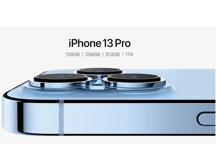 1TB存儲版iPhone 13 Pro 10月交付