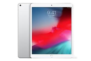 郑州苹果 iPad Pro 12.9寸 2020 256GB/WLAN版全新机回收报价