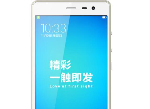 海信E920 手机怎么样,南京批量二手回收市场多少钱
