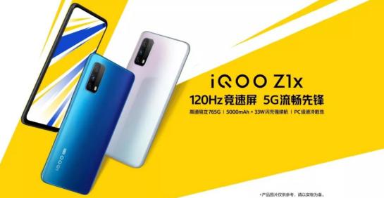 2000元-3000元哪些手机值得买?
