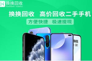 """iPhone顯示""""備份失敗""""解決辦法「iphone技巧」"""