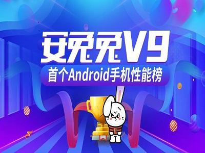 2021年4月Android手机性能排行榜出炉!小米11Ultra仅排名第九