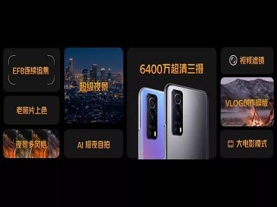 千元手机天花板: 5G性能先锋-IQOO Z3,起售价1699元 换换回收官方号