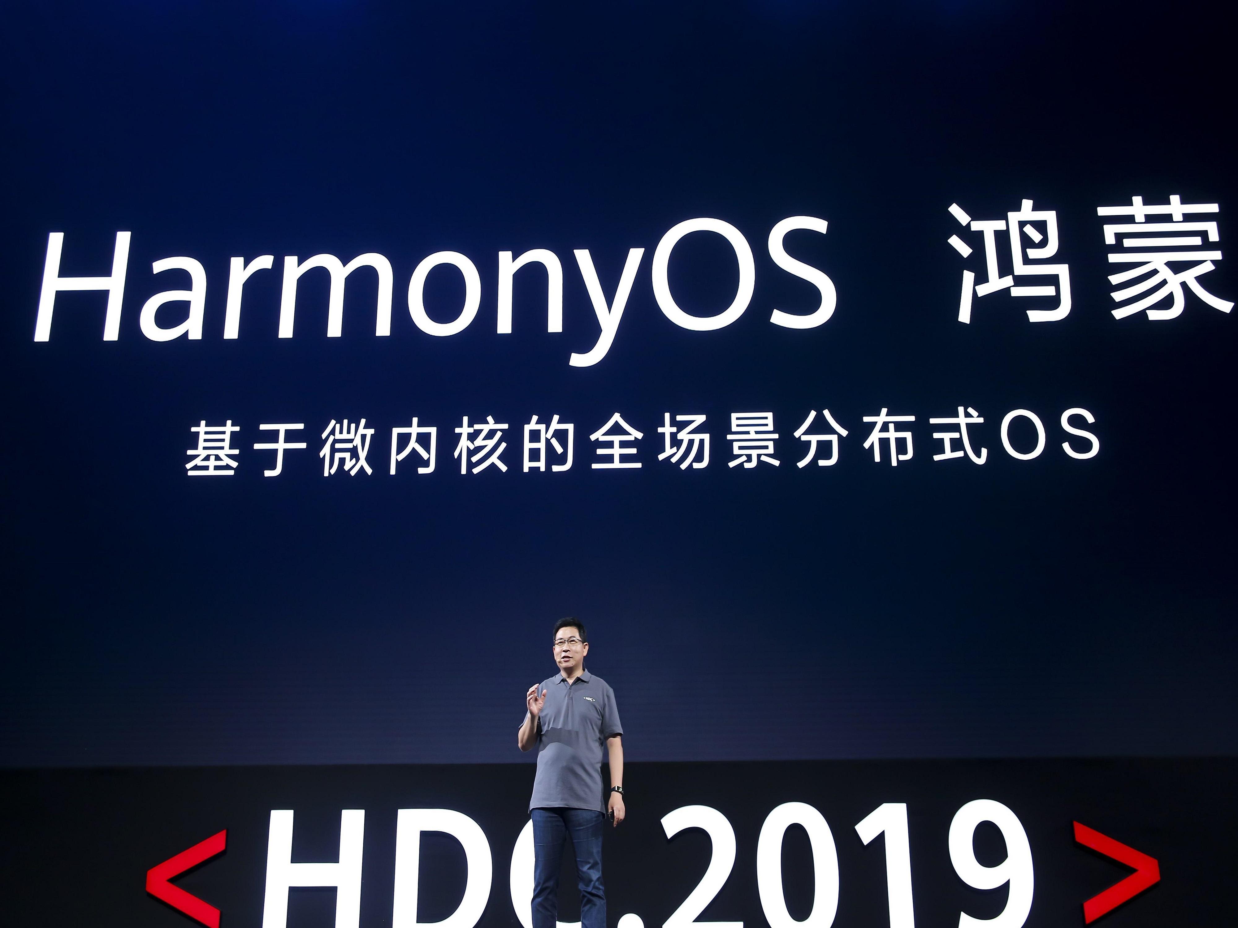 关于鸿蒙OS的五大误解 这些你应该知道