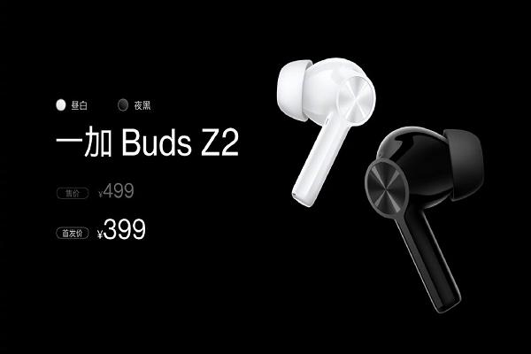 真无线降噪耳机一加 Buds Z2发布,都有哪些配置和亮点?