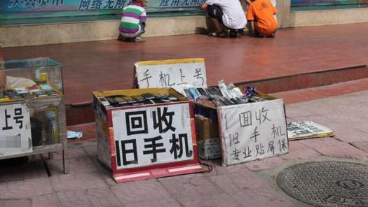 旧手机回收报价套路多?来换换回收放心高价卖!