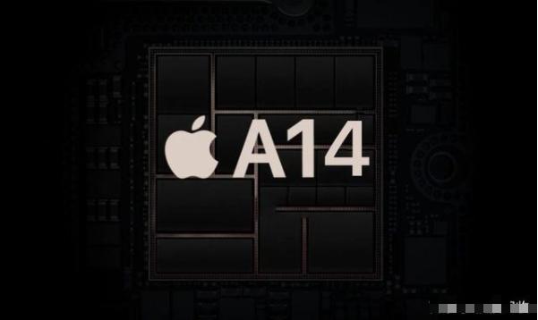 A14處理器