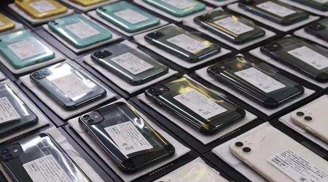旧手机回收