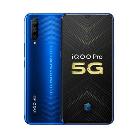 iQOO Pro(5G版) 全网通|12G+256G