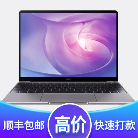 华为 MateBook 13 2020款回收
