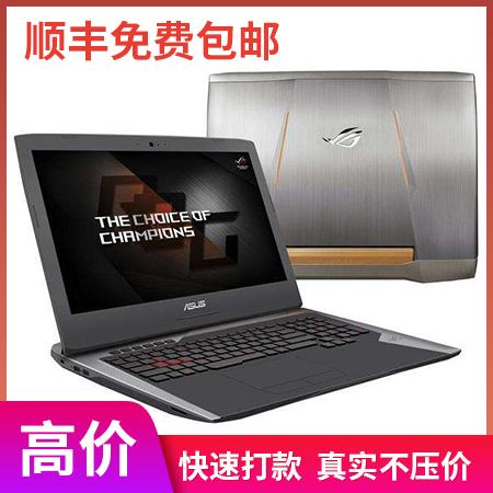 华硕 G752 Intel 酷睿 i7 7代|32GB及以上|8G独立显卡