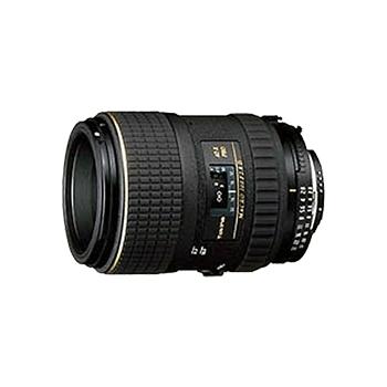 图丽AF 100mm f/2.8 (AT-X M100 AF PRO) 不分版本