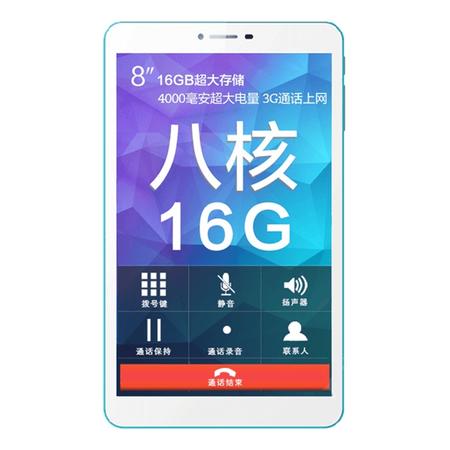 七彩虹(Colorful)G808 不分版本