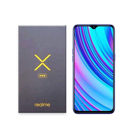 全新机realme X 青春版 6G+128G