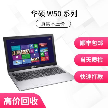 華碩 W50 系列