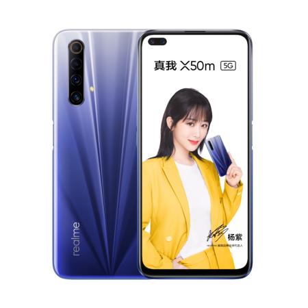 realme X50m(5G版) 8G+128G