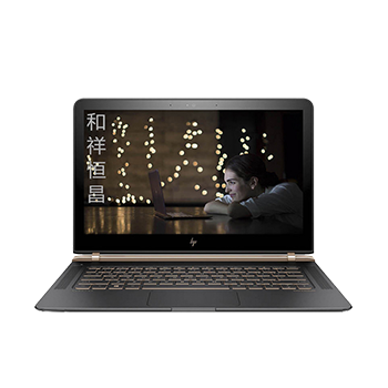 惠普 Spectre 13-v116TU Intel 酷睿 i7 7代