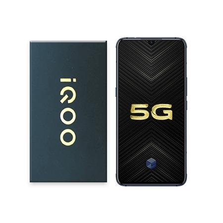 全新机iQOO Pro(5G版) 全网通 12G+256G