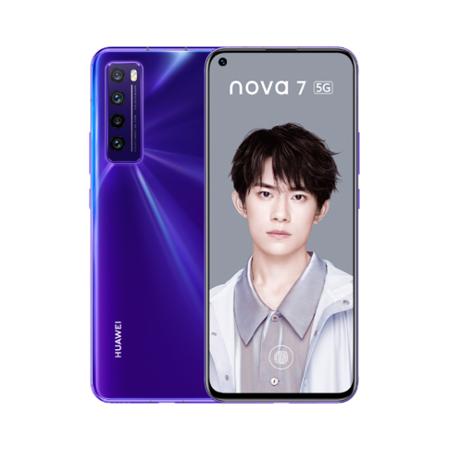 全新机华为 nova 7(5G版)回收