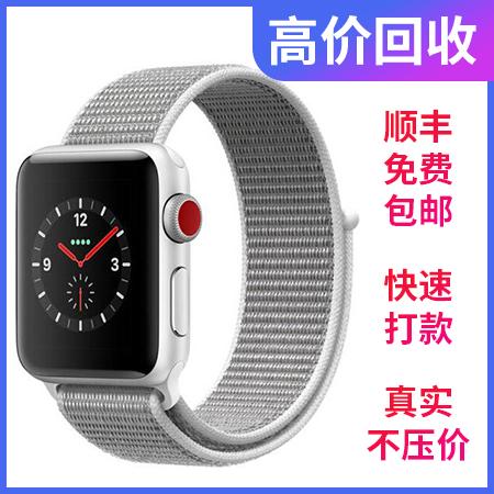 Apple Watch Series 3回收
