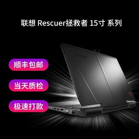 联想 Rescuer拯救者 15寸 系列 Intel 酷睿 i5 7代|32GB及以上|8G独立显卡