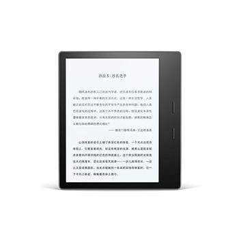 Kindle Oasis 2 32G